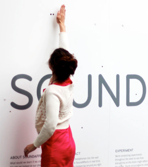 Sound Affects NYC